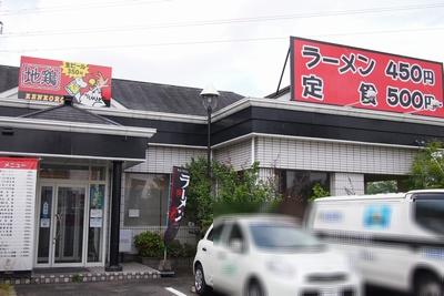 kenkoro4.jpg