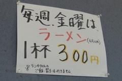 kenkoro7.jpg