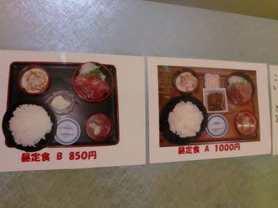 kibun-menu2.jpg