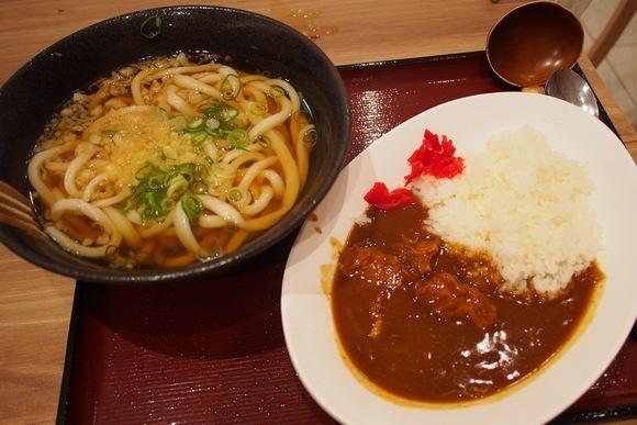 kineyamuCu0.jpg