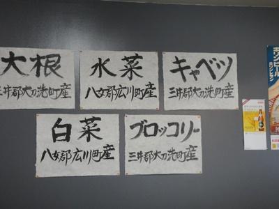 kintsuro5.jpg