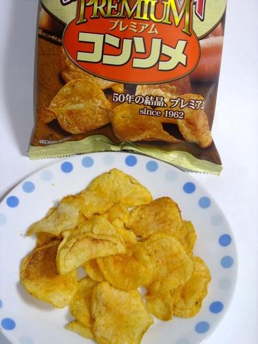 koikeyachip3.jpg