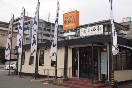 komugiya1.jpg