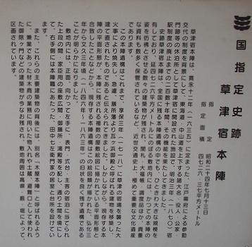 konanm3-18.jpg