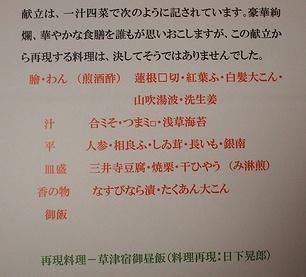 konanm3-27.jpg