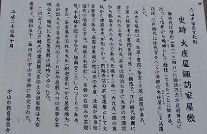 konont2-5.jpg