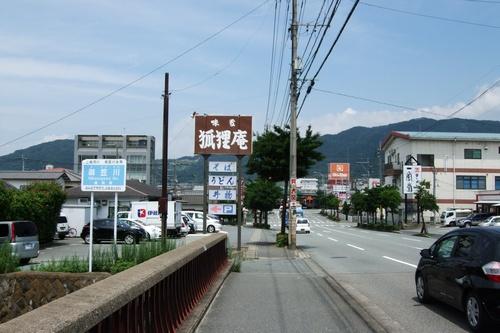 koreanKo3b.jpg