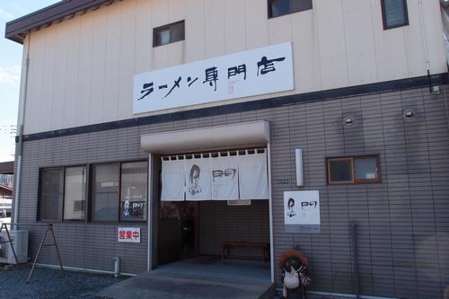 kuromon4.jpg