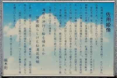 michinoekigyoki4.jpg
