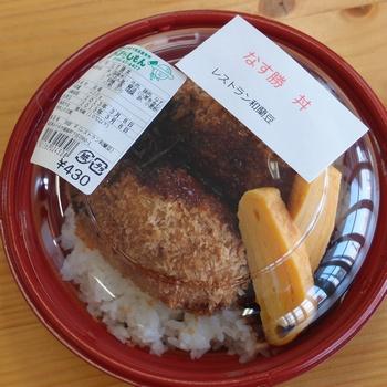 mishimiyamai4.jpg