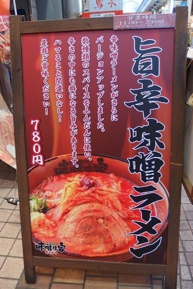 misonoyaUkrms1.jpg