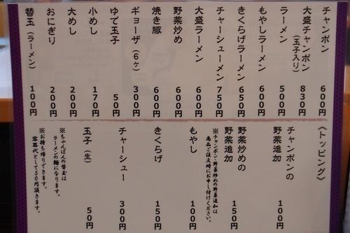nagasakicna3.jpg
