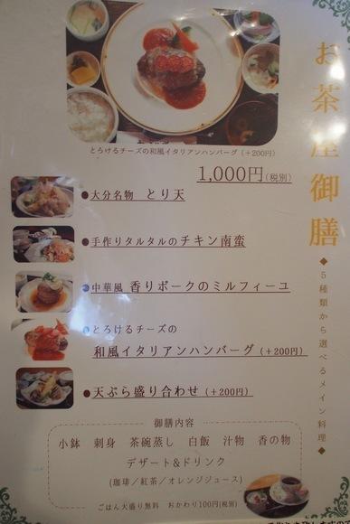nanaseGzt1m.jpg