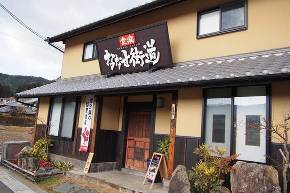 nanaseGzt2.jpg