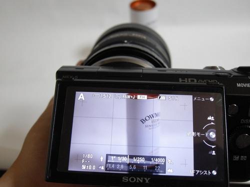 nex5-3.jpg