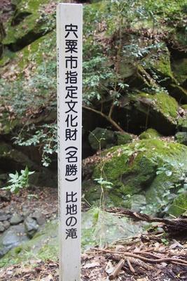 nishiha5c16.jpg