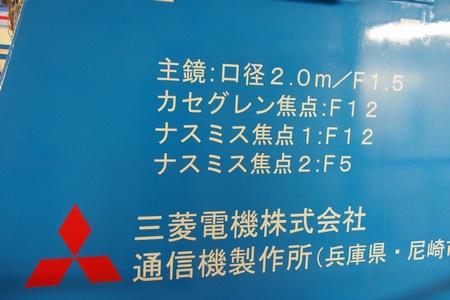 nishihab4e16.jpg
