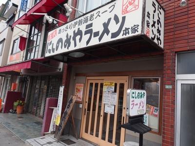 nishinomiyar2.jpg