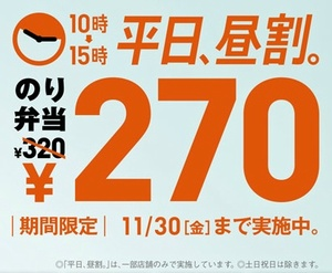nori270ben9.jpg