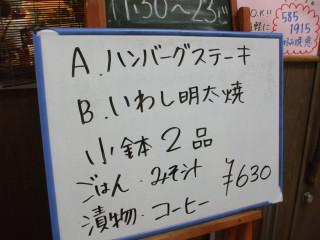 okonomikei0m2.jpg