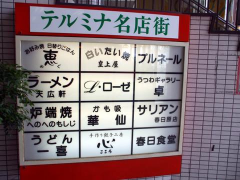 okonomikei3.jpg