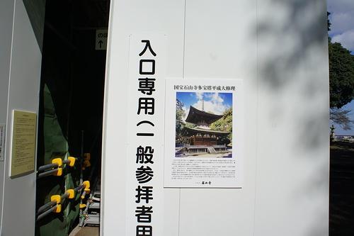oumiIshi28.jpg