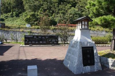 oumiIshibe6.jpg