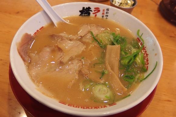 ramenyokozuna8.jpg