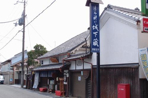 sasayamac18.jpg