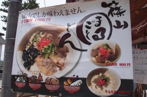 sasayamac21.jpg