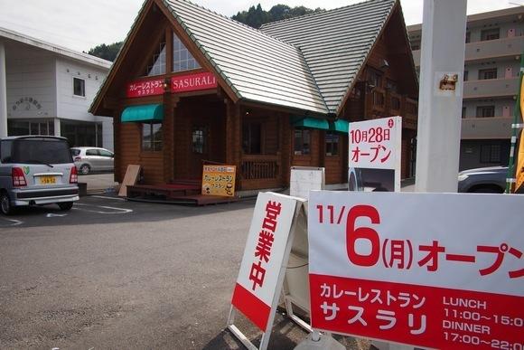 sasurariL1.jpg