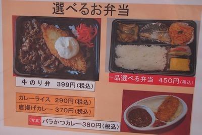 satonosakura173b7.jpg