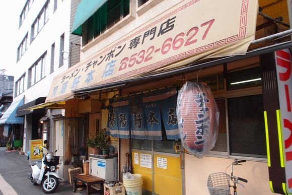 seiyokenC1.jpg