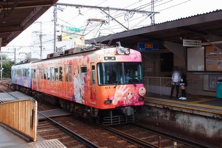 shi12fujimi3.jpg