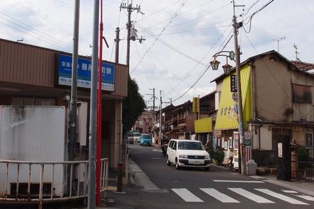 shi12fujimi6.jpg