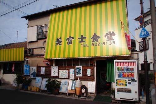 shi12fujimi7.jpg