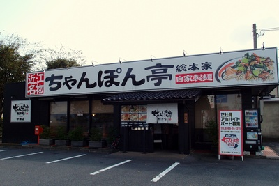 shi12imochanp2.jpg