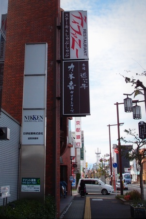 shi12kaneyosi2.jpg