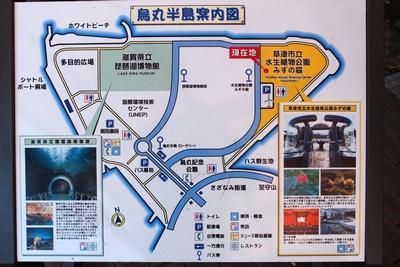 shi12mizunomori2a.jpg