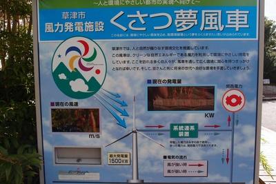 shi12mizunomori3.jpg