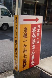 shi12nekobo6.jpg
