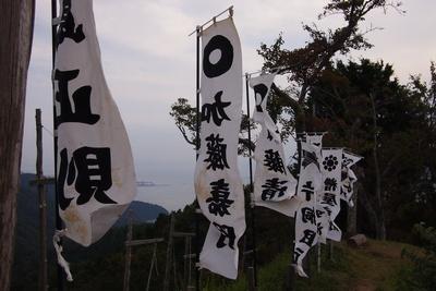 shi12shizuga13.jpg