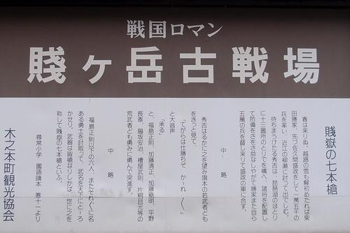 shi12shizuga2.jpg