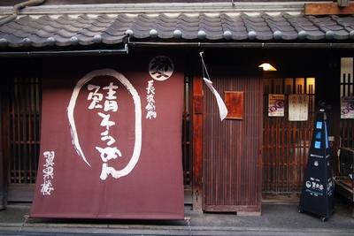 shi12youya4.jpg