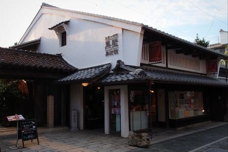 shi12youya6.jpg