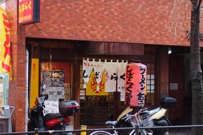 shibarakuSio2.jpg