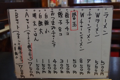 shibarakuSio4.jpg