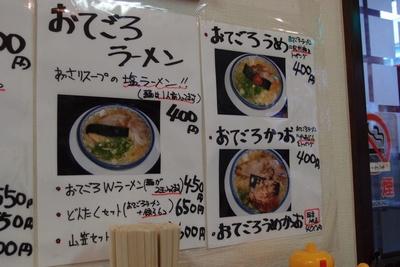 shibarakuSio5.jpg
