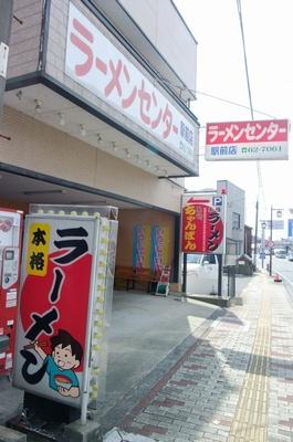 shimatototo3.jpg