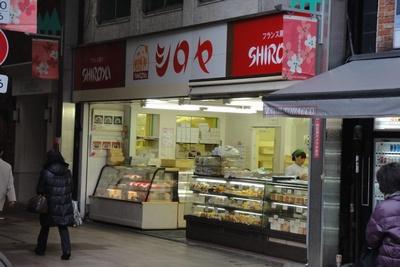 shiroya0.jpg